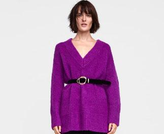 Jersey lila, color de tendencia otoño 2018